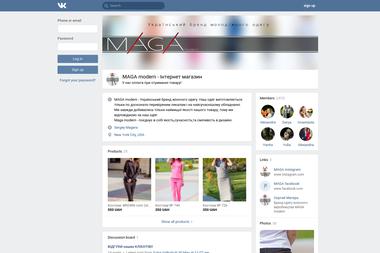 Інші послуги з пошиття одягу - 10 найкращих компаній і фахівців 2019 2738533663525
